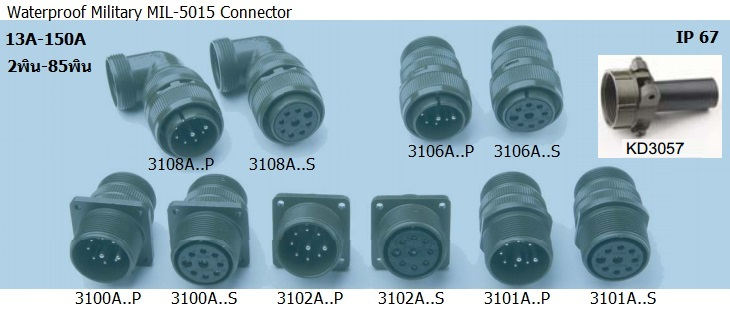 M Connector Prong Wiring Diagram on