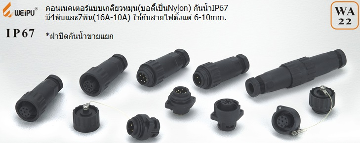 pin connector, connector pin, 5 pin connector, pogo pin connector, 9 pin connector, 16 pin connector, 6 pin connector, 8 pin connector, 10 pin connector