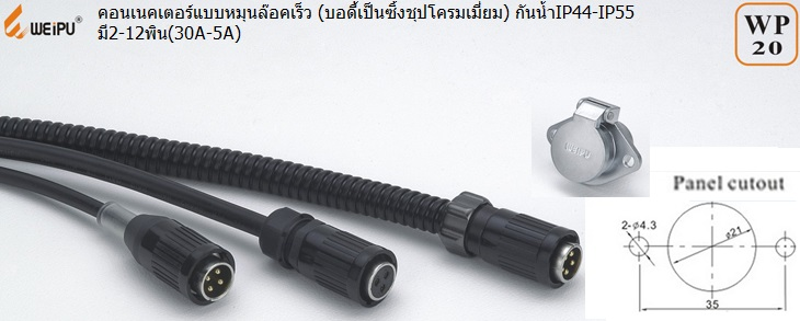 connector, rf connector, fci connector, lemo connector, amphenol connector, harting connector, lan connector, av connector, circular connector